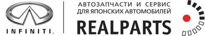infiniti-realparts-logo